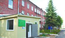 Семь объектов здравоохранения отремонтируют в Клину|MoiKlin.RU