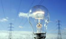 МОСОБЛЭНЕРГО информирует о плановых отключениях света|MoiKlin.RU