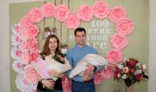 Имянаречение семисотого новорожденного|MoiKlin.RU